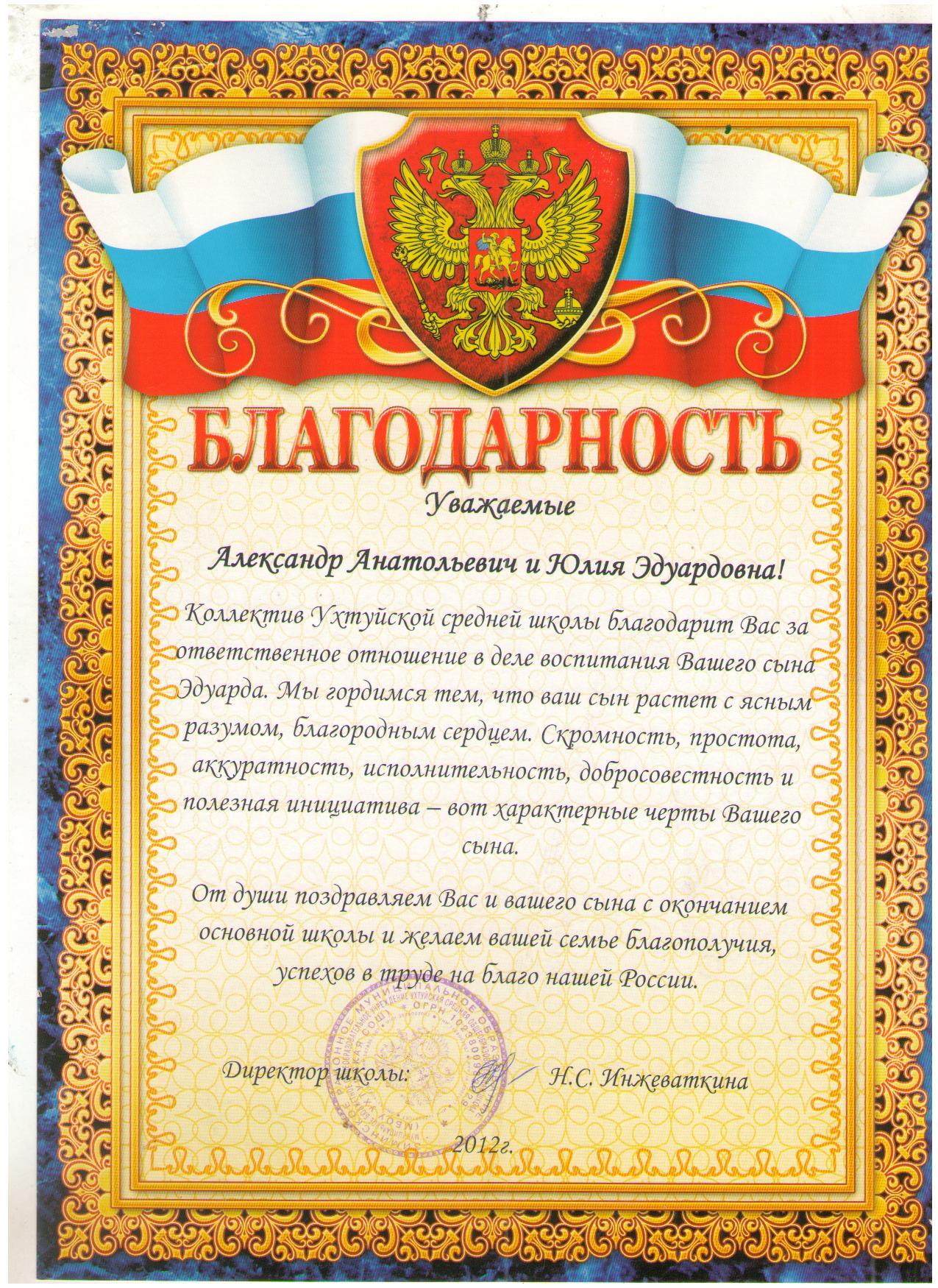 очень трогательный стих для свекрови - poiskobuvi.ru