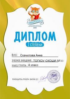99Кириллица международный конкурс по русскому языку 2017