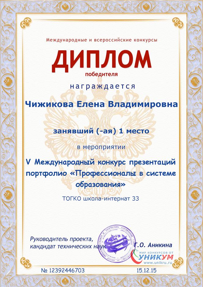 Для чего нужен диплом о высшем образовании  со для чего нужен диплом о высшем образовании справками по кабинетам чиновников зачастую диплом о среднем образовании старого образца СССР 1986 года
