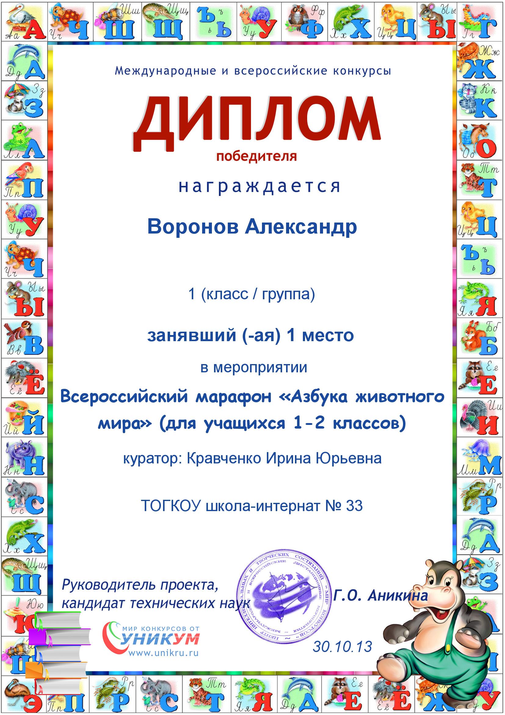 Педагогические мастерские Электронное портфолио педагога   место