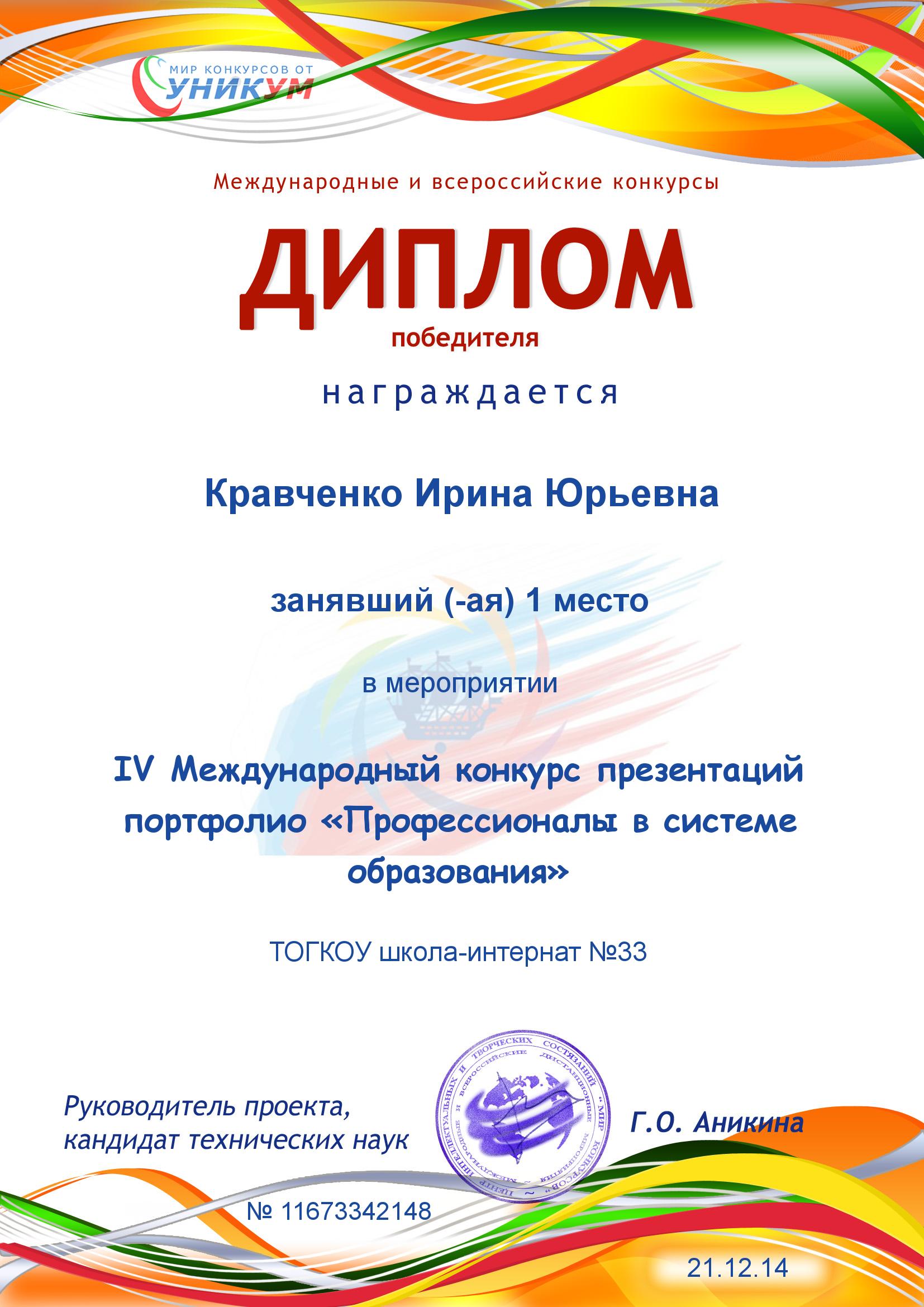 Поздравления ко дню конституции казахском языке фото 827