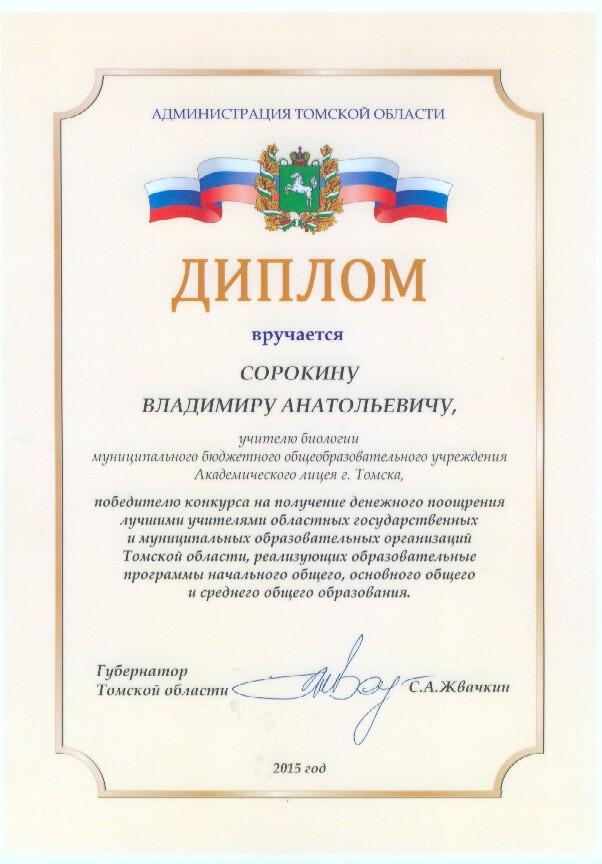 Краснодарский край конкурс на денежное поощрение