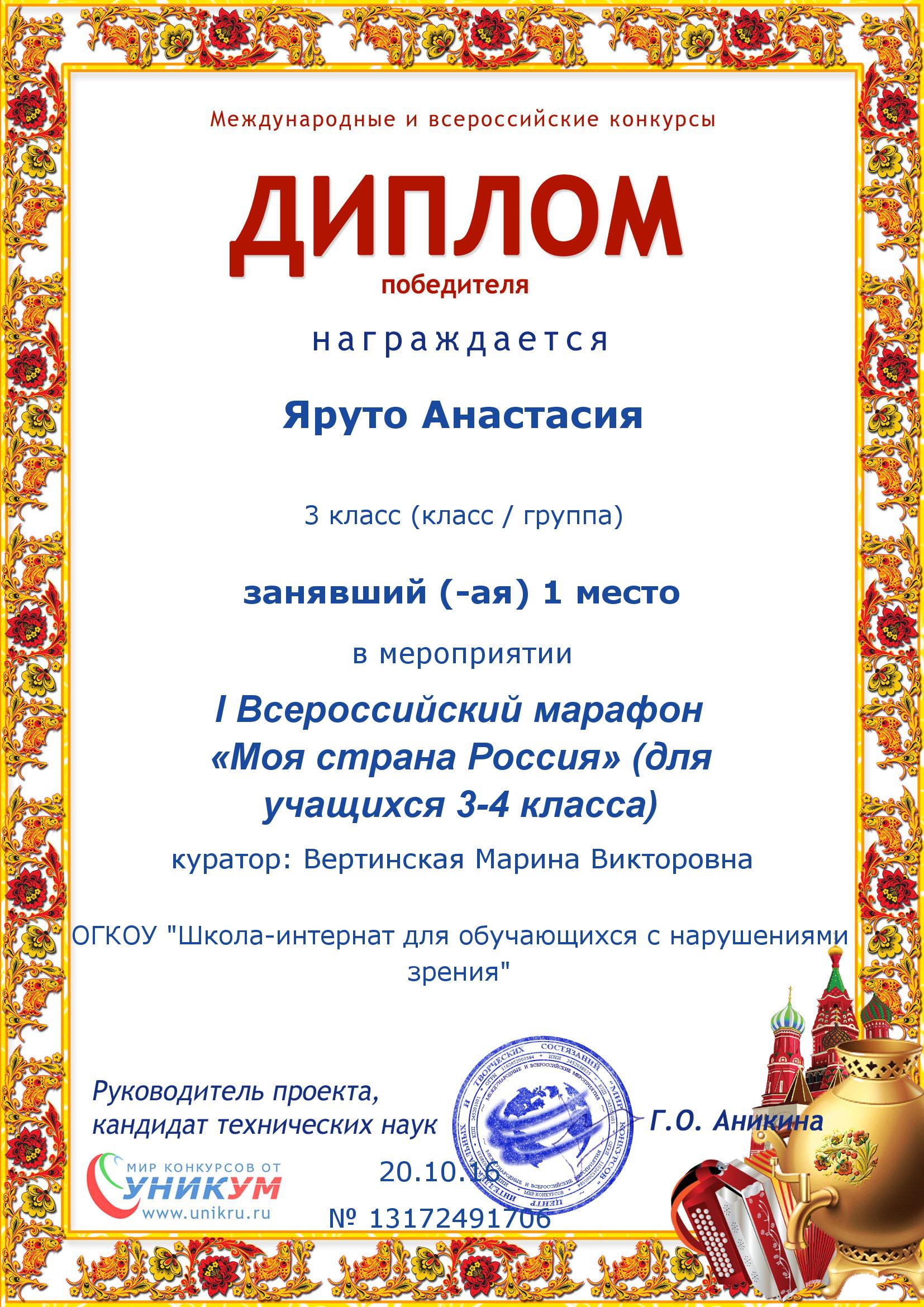 Поздравления печатных изданий с юбилеем