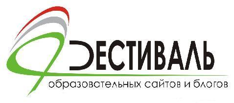 Блог-победитель Всероссийского конкурса